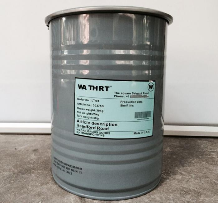 美国WATHRT LT/04银粉