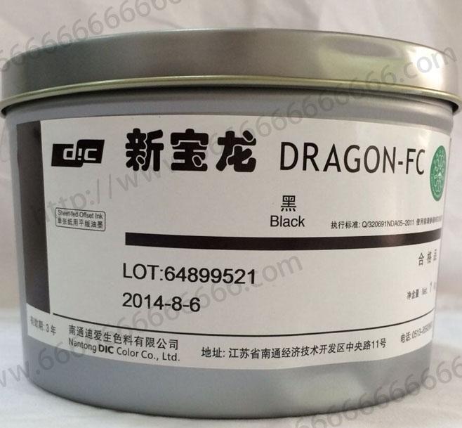 DIC新宝龙油墨(黑)