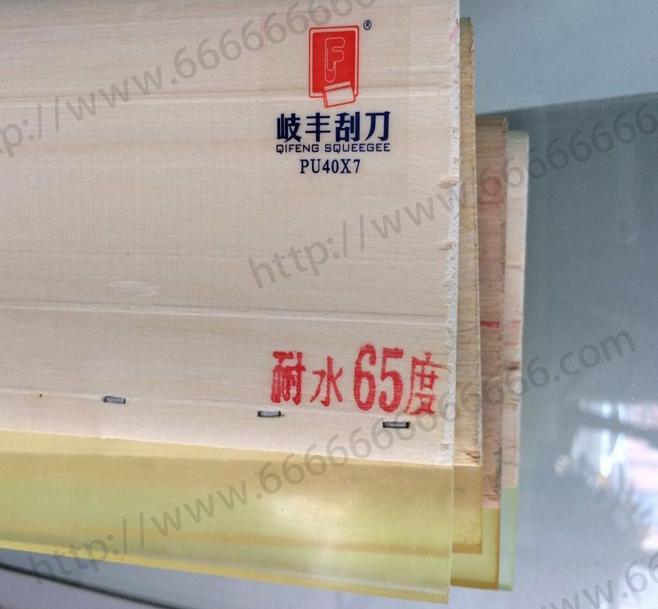 第五:型号:长:1米,平口,1000x40x7硬度:65。颜色:透明