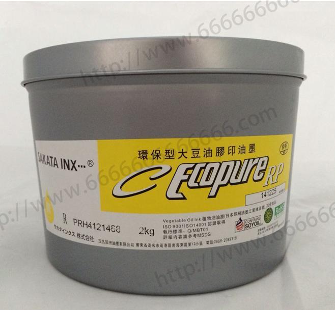 日本大豆胶印油墨C ECOPURE RP RRH 黄