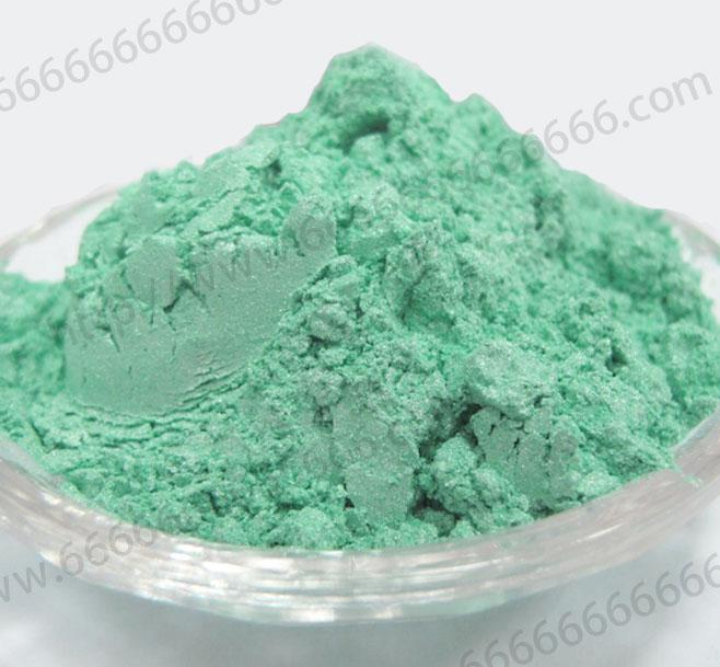 珠光颜料C-09绿色