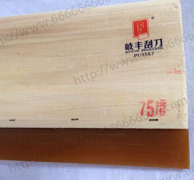 第三型号:长:1米,平口,1000x35x7硬度:75。颜色:啡色