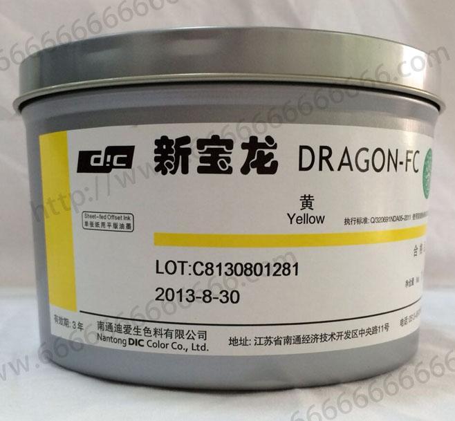 DIC新宝龙油墨(黄)