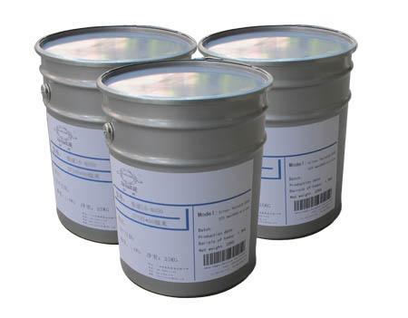 超级闪光铝银浆LB-5053
