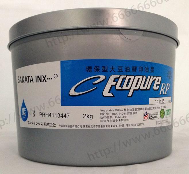 日本大豆胶印油墨C ECOPURE RP RRH 蓝