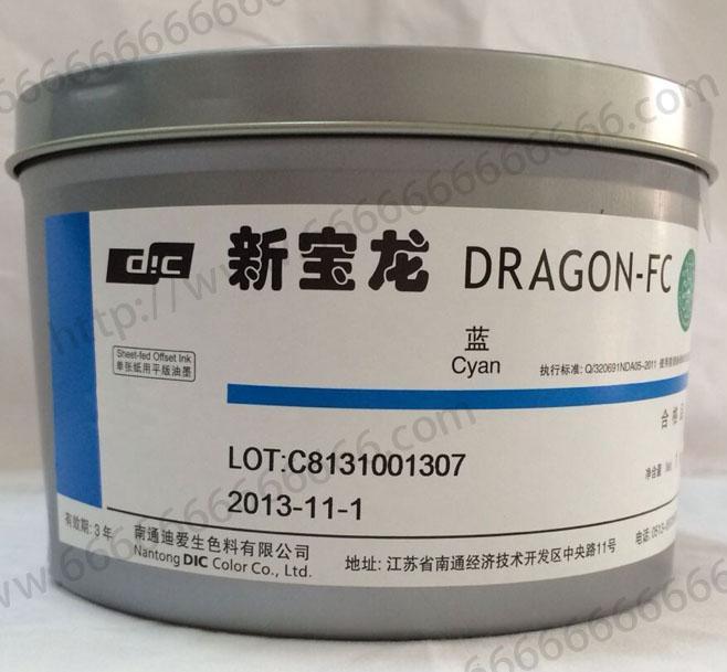 DIC新宝龙油墨(蓝)