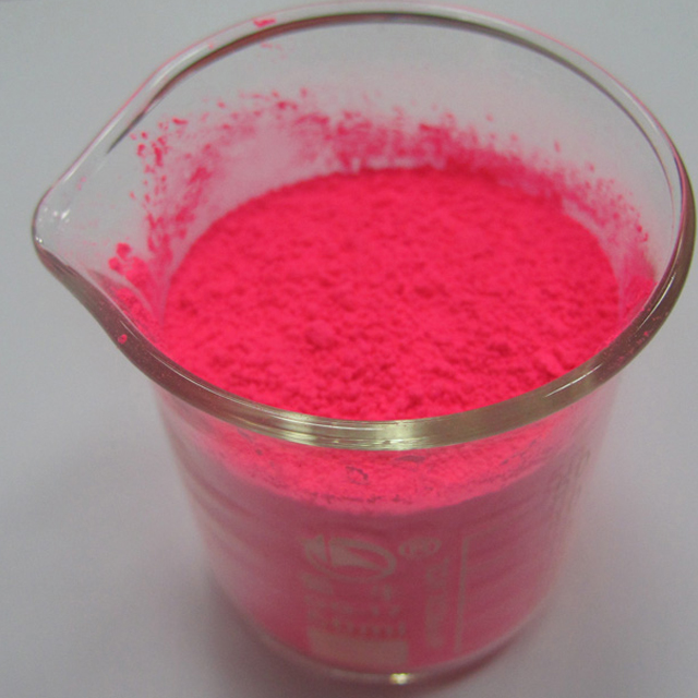 YG-11荧光粉红