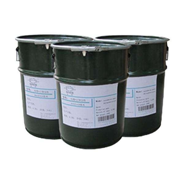SLK-50印花黄金粉/涨价前大优惠/100元/公斤/仅限微信支付
